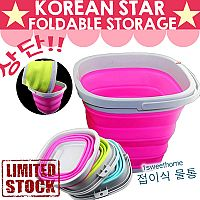 BestSeller in KoreaMultipurpose Foldable Silicone Bucket 5/10L size/ Car wash Bucket/ Fishing Bucket/ Toys storage/ Beer Bucket Deals for only S$5.99 instead of S$9