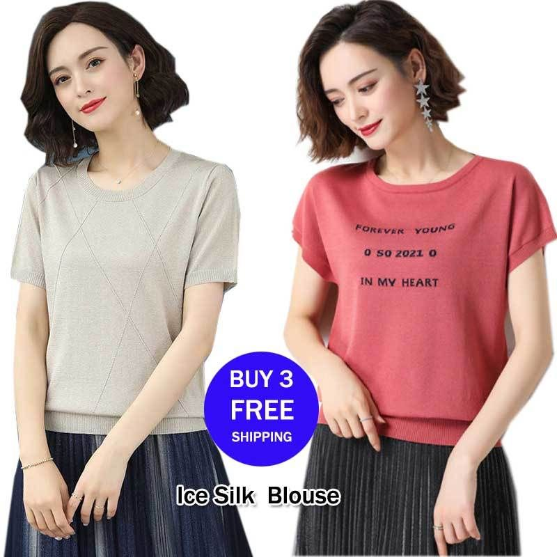 2020 loose ice silk knit short sleeve blouse Deals for only S$4.27 instead of S$13.62