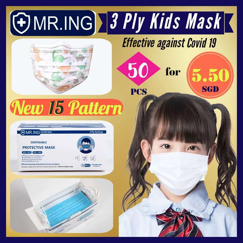3Ply Kids Face Mask Ear-loop Disposable Children facemask with Warranty 50pcs Deals for only S$5.5 instead of S$9.99
