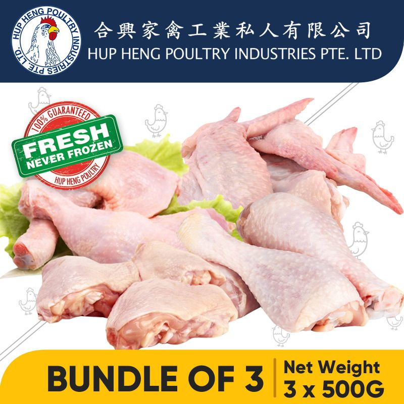 Chicken Bundle Sales of 3 Pkt Deals for only S$10.9 instead of S$15