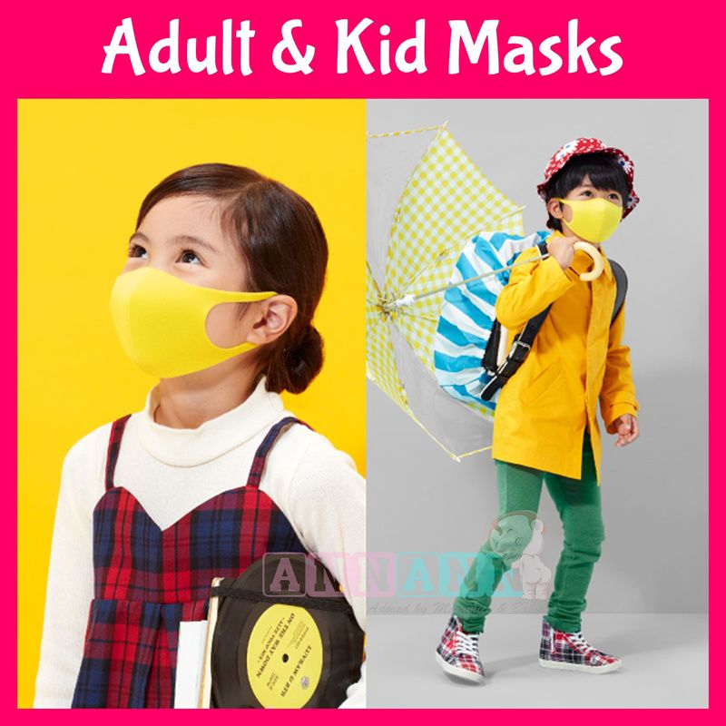 Children Adult Face MaskClothReusableKids ChildSurgical CheapDisposableHazeFluPM2.5 Deals for only S$2.16 instead of S$4.96