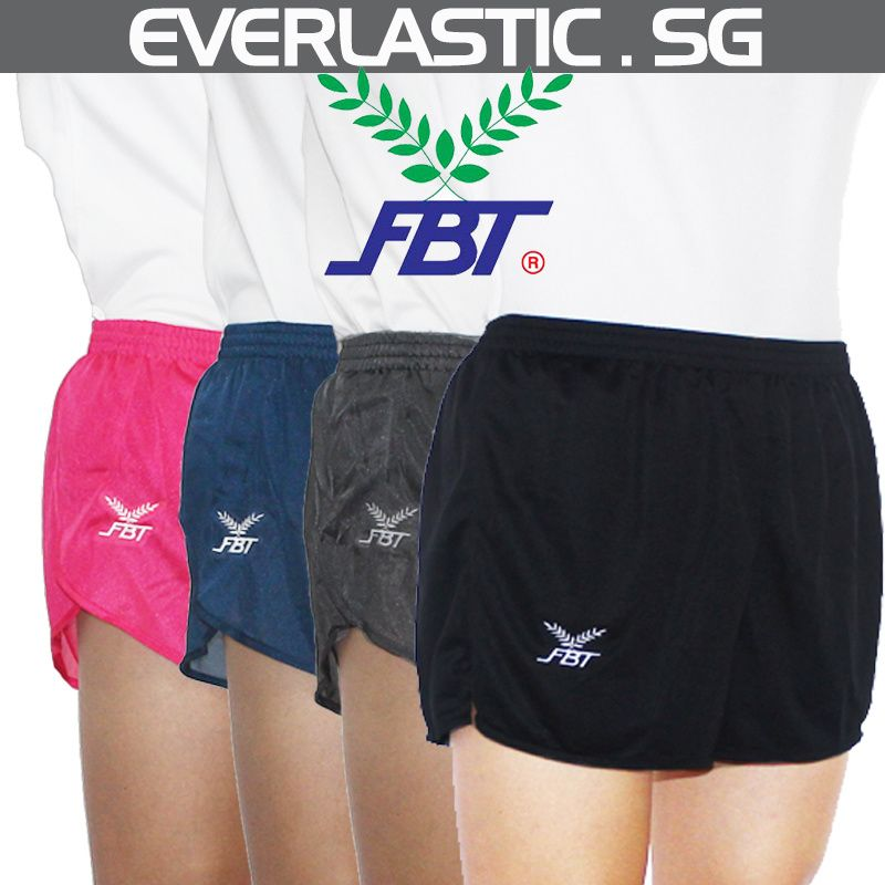 FBT Shorts / Sports / Women / Outdoor / Authentic / Shorts / Dri-Fit Deals for only S$10.9 instead of S$19.9