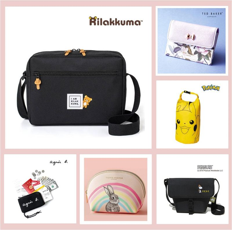 Gift Ideas/Clutch/Pouches/ Cosmetic Pouches/ Magazine Bags Deals for only S$6 instead of S$25