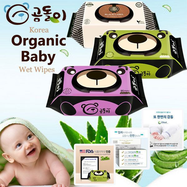 6/10/20 restock Gomdoli Premium Quality Korean Organic Wet Wipes/ Wet Tissue / Deals for only S$16.99 instead of S$30