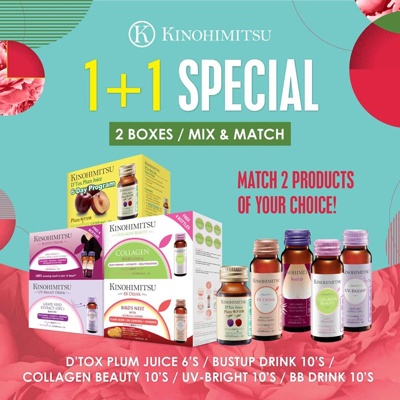 Kinohimitsu Beauty Collagen Drink/