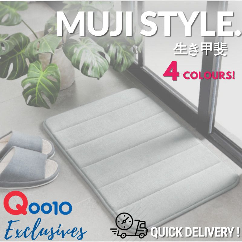 LOCAL SELLERFloor MatMemory Foam Floor MatBathroom MatCashmere Bath MatCarpet Rugs Deals for only S$2.88 instead of S$7.14