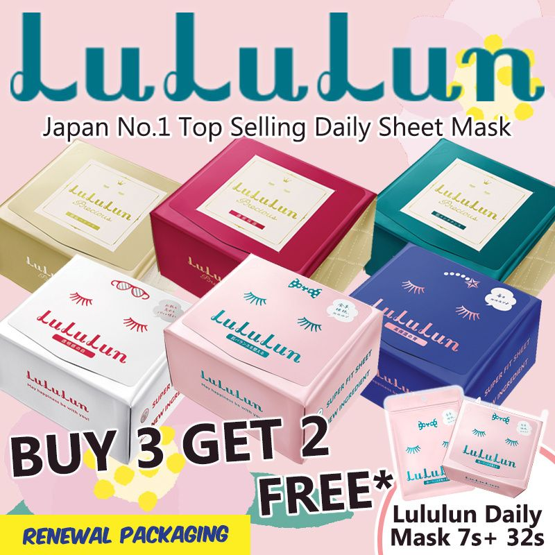 BUY 3 FREE 2LululunJapan No.1 Top Selling MaskHydratedMoisturizeAnti-aging Deals for only S$99.9 instead of S$149.9