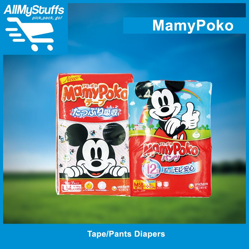MamypokoJapan Tape/ Pants Diapers Mickey Mouse Carton Sale Deals for only S$46.2 instead of S$0