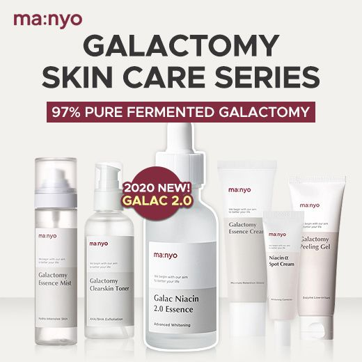 2020 UPGRADE VER. [MANYO FACTORY] GALACTOMY NIACIN SKIN CARE COLLECTION Deals for only S$18.88 instead of S$80