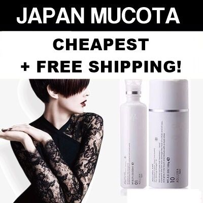 PRICE SLASH BEST PRICE SHIP OUT FAST!MUCOTA JAPAN FULL AIRE SERIES SALON HOME CARE Deals for only S$14.9 instead of S$0
