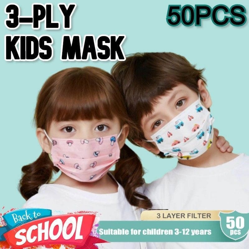 Disposable Face Kids Mask/kids