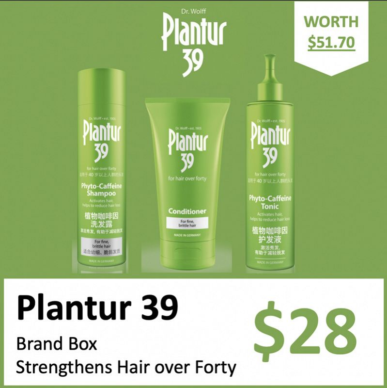 Plantur 39 Brand Box Deals for only S$28 instead of S$51.7