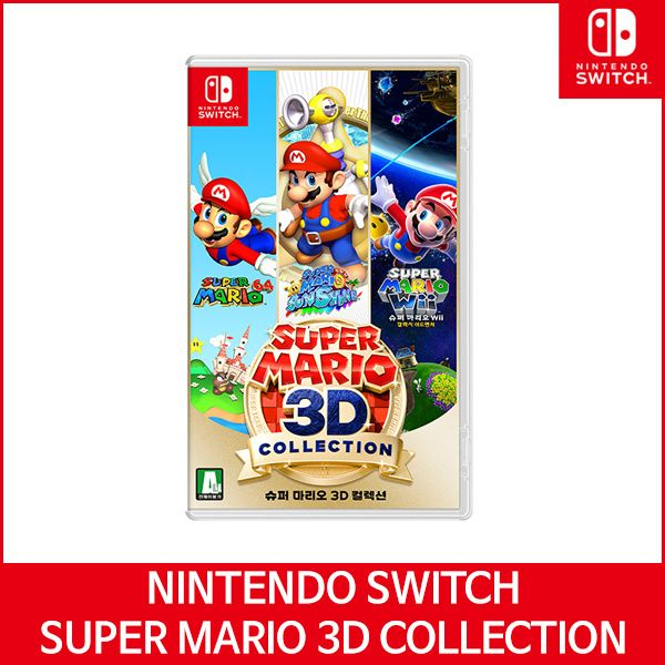 PreOrder Nintendo Switch Super Mario