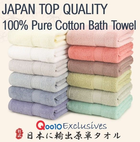 Pure Cotton TowelMicrofiber TowelBath Towel Face TowelHand TowelCleaning TowelBaby Towel Deals for only S$5.9 instead of S$19.9