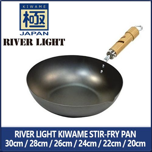 River Light Kiwame Stir Frying Pan