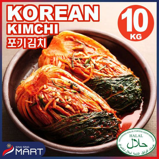 KimChi 10KG Cabbage Radish Korean Spicy Health Food Rice Side Dish vegetables SINGSINGMART Deals for only S$29.9 instead of S$49