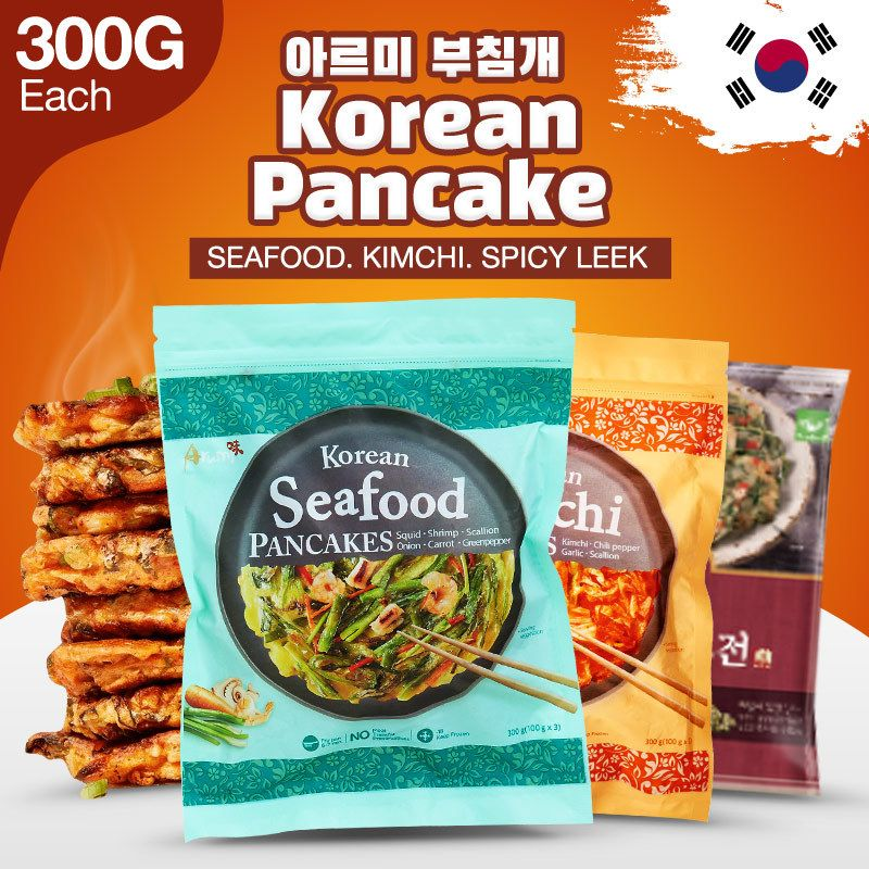 Korean Food)Arumi Korean Pancake