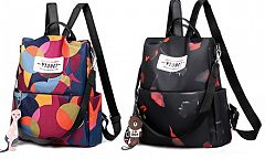 Women's Printed Anti-Theft Travel Backpack: One Deals for only $24.95 instead of $24.95