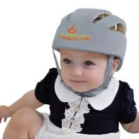 Baby Toddler Safety Helmet Headguard Children Hats Cap Harnesses Gift Adjustable gray Deals for only ₱960 instead of ₱3006