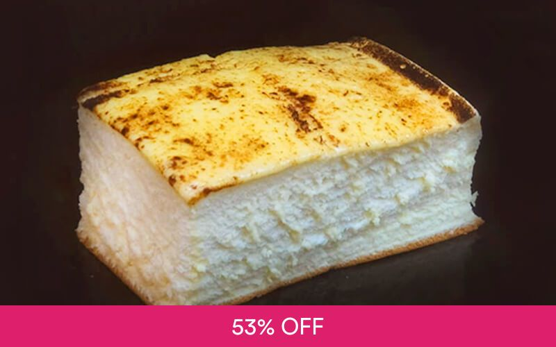 Flamed Japanese Cheese Castellar Cake