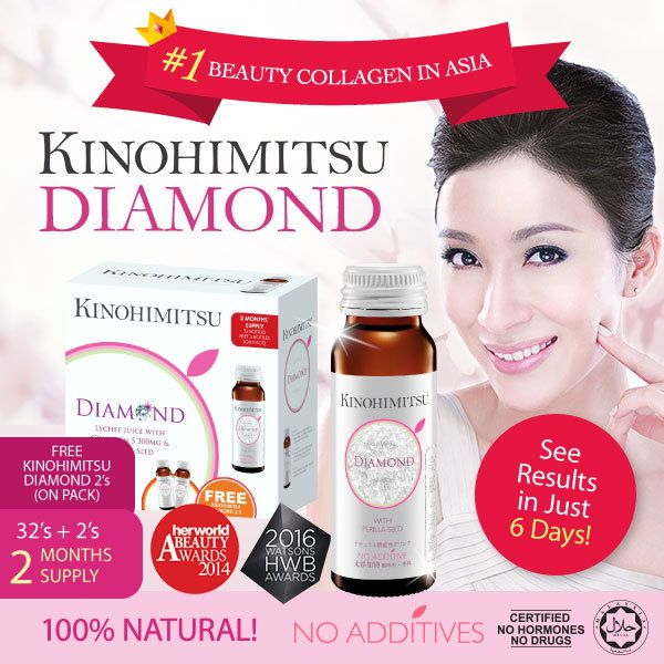 Kinohimitsu Collagen Diamond 32s Deals for only RM228.5 instead of RM299