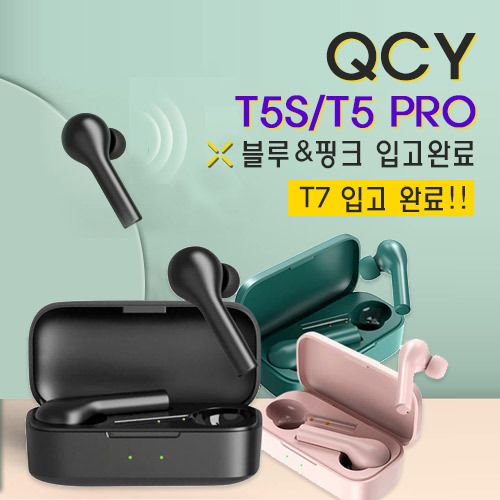 2020 new product QCY-T5pro true wireless Bluetooth headset moving iron version Deals for only $20.9 instead of $0