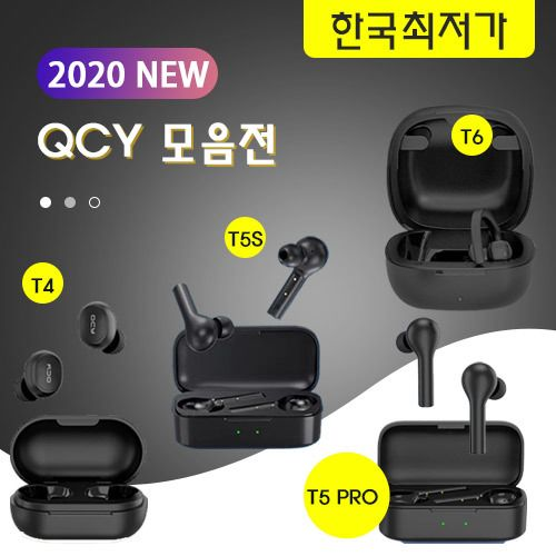 2020 new QCY-T5S true wireless Bluetooth headset Deals for only $16.5 instead of $0