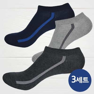 Jagmini162 Balenzia Men s Pack of 3 Low Cut Socks- Assorted
