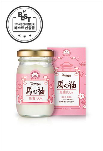 Jinmayu Cream 70ml Deals for only $49.9 instead of $66.63