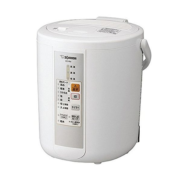 Jou Steam humidifier Deals for only $328.29 instead of $355.94