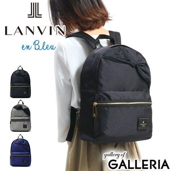 LANVIN en Bleu backpack bag Trocadero rucksack day pack A4 nylon ribbon women 480210 Deals for only $222 instead of $0