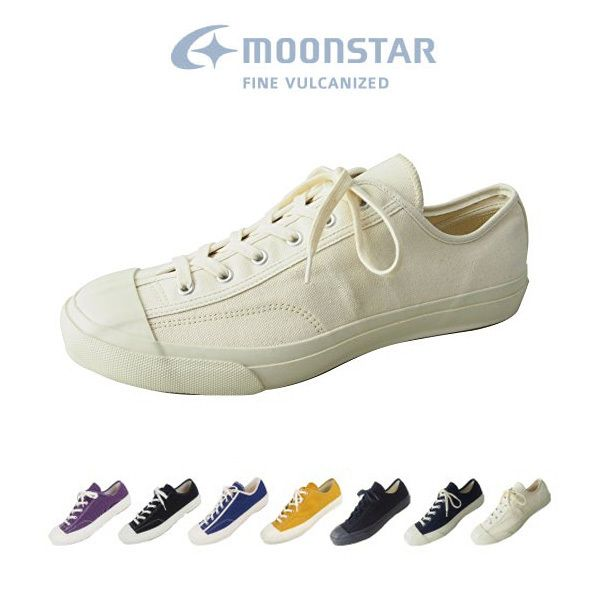 MoonStar Gym Classic Sneakers
