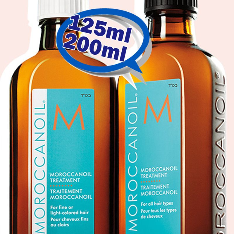 Large capacity domestic low price Moroccan oil Deals for only $42.39 instead of $0