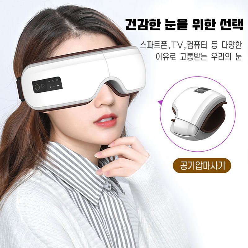 New air pressure eye massager, eye massage apparatus, hot compress, eye protection, eye protection Deals for only $34.5 instead of $0