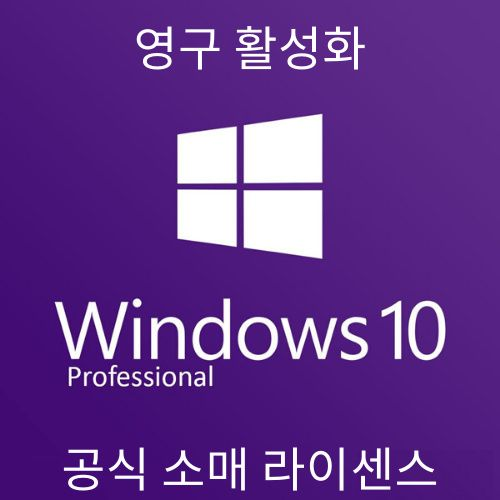 [Permanent]Microsoft official retail windows 10 professional home office 2019 pro xiaomi product key Deals for only $9.5 instead of $119