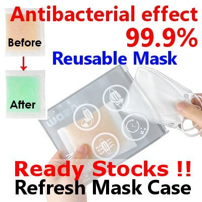 Mask] Refresh Mask Moisture Removal